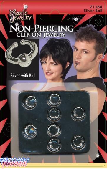 Body Piercing Ball Ring - Silver