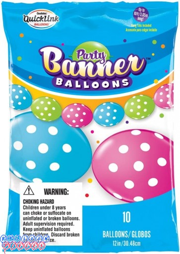 Party Banner Balloons 12inch Polka Dots Quick-Link Banner Balloons