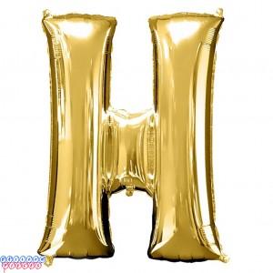 Giant Letter H Gold Mylar Balloon 40in
